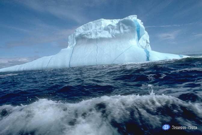 айсберг в каких частях мирового океана